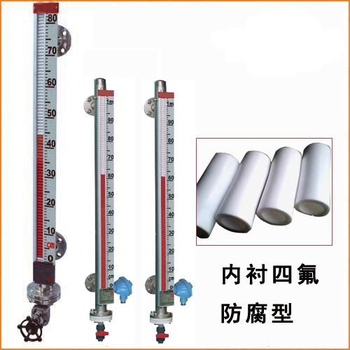 ZRN-UHZ-F防腐型磁翻板液位计、系列全防腐顶装式磁翻柱液位计